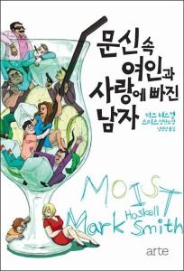 Moist is Seoul-ful.